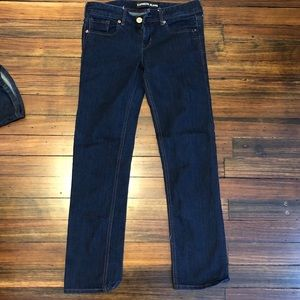 Express women's cropped skinny jeans. Size 2